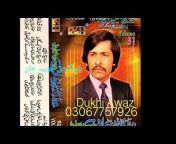 Subscribe my channel for more complete albums volumes and golden golden songs #AttaullahKhanesakhelvi#vol31#ameda#Jani.